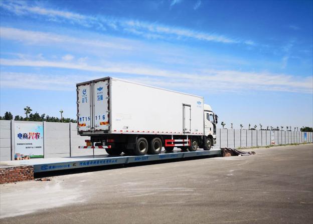 中冷农产品-100吨地磅